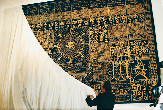 Homage to René Char, Michel Butor and Mohammed Dib, Tapestry, Bibliothèque de Limoges, 1998.
